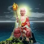 Địa Tạng Vương Bồ Tát – Ksitigarbha Bodhisattva