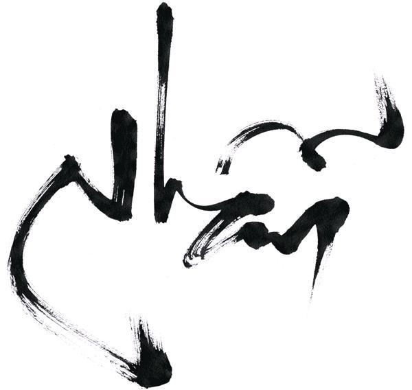 chu nhan